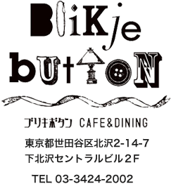 Blikje button